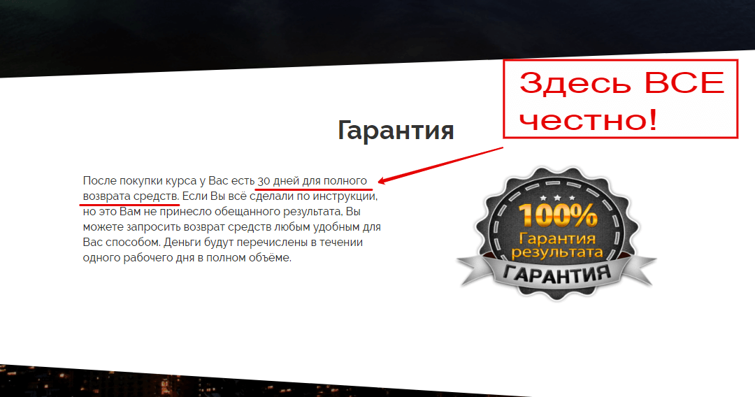 курс Престиж Евгения Шкуратова