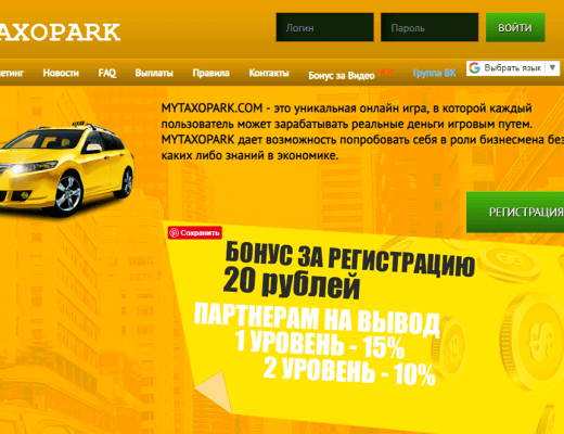 MyTaxopark