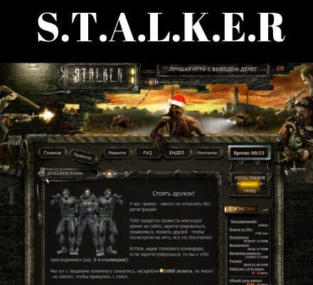 Stalker-x