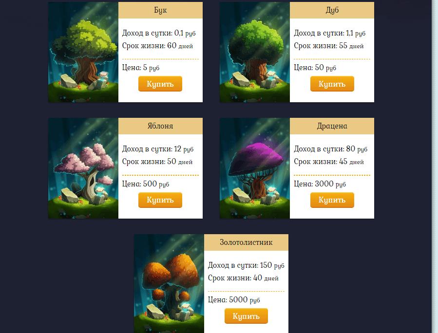 игра magic forest