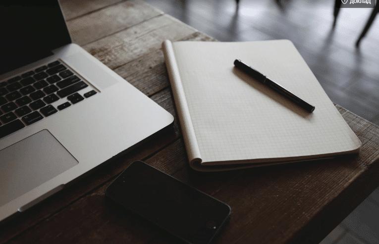 как писать статьи