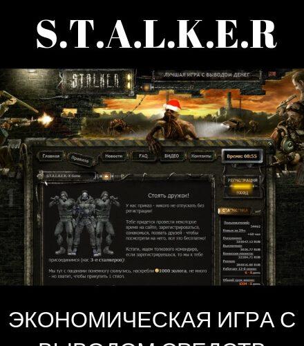 Новые онлайн игры с выводом зомби стрелялки для мальчиков 5 лет онлайн бесплатно