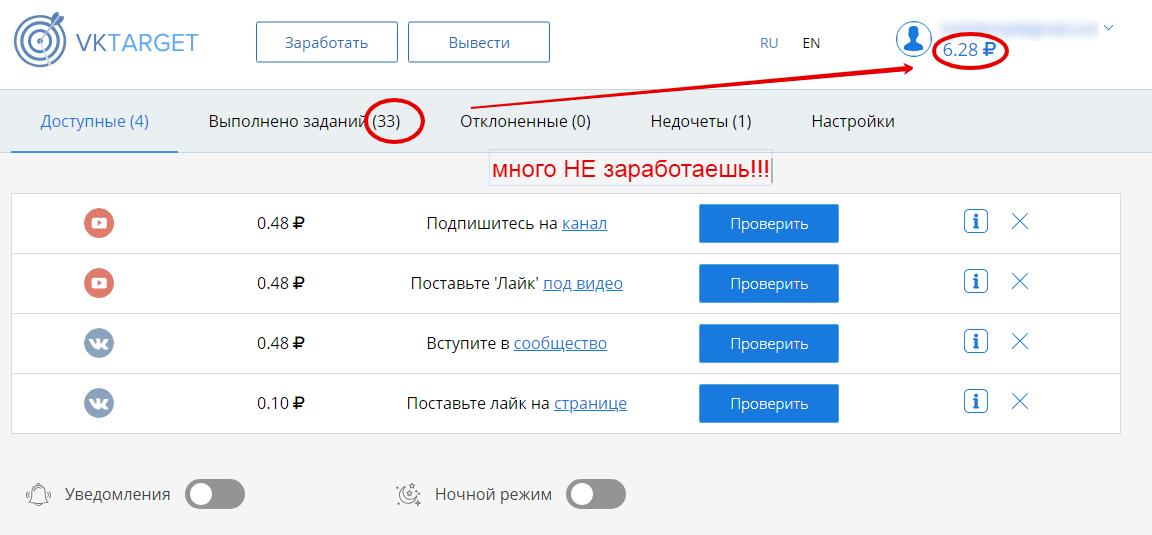 подключение биткоин к сайту