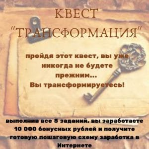Вектор - отзывы Скептика о курсе Дмитрия Чернышова