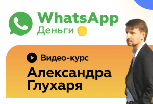 Монетизация канала на Яндекс.Дзен - подробный план действий