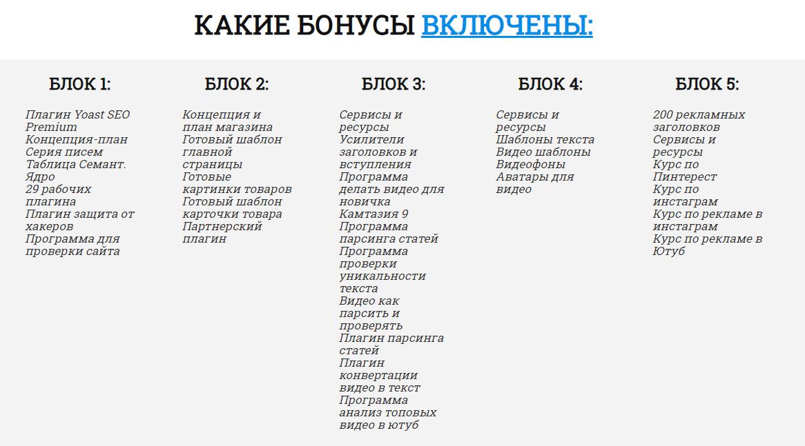 бизнес навигатор ирина кравченко отзывы