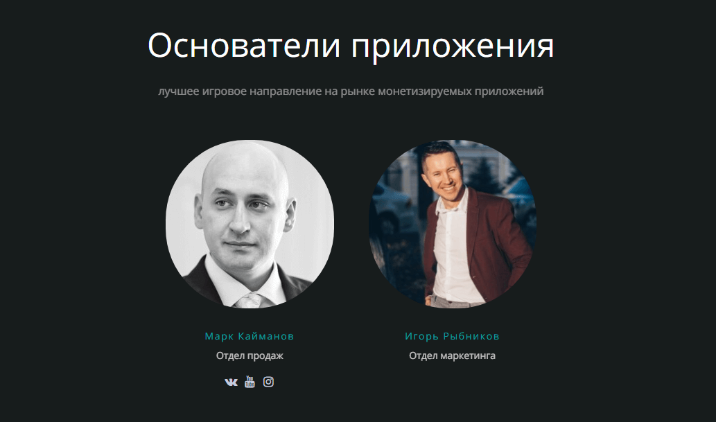 марк кайманов