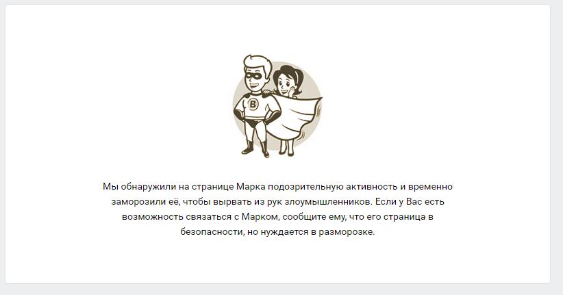 марк кайманов обманщик