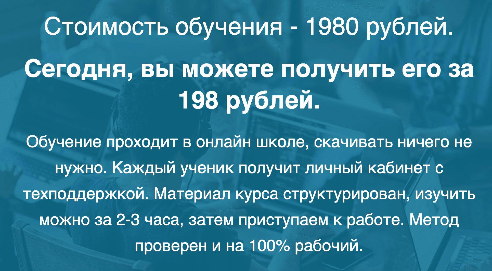 антикризисный доход 2020 курс отзывы