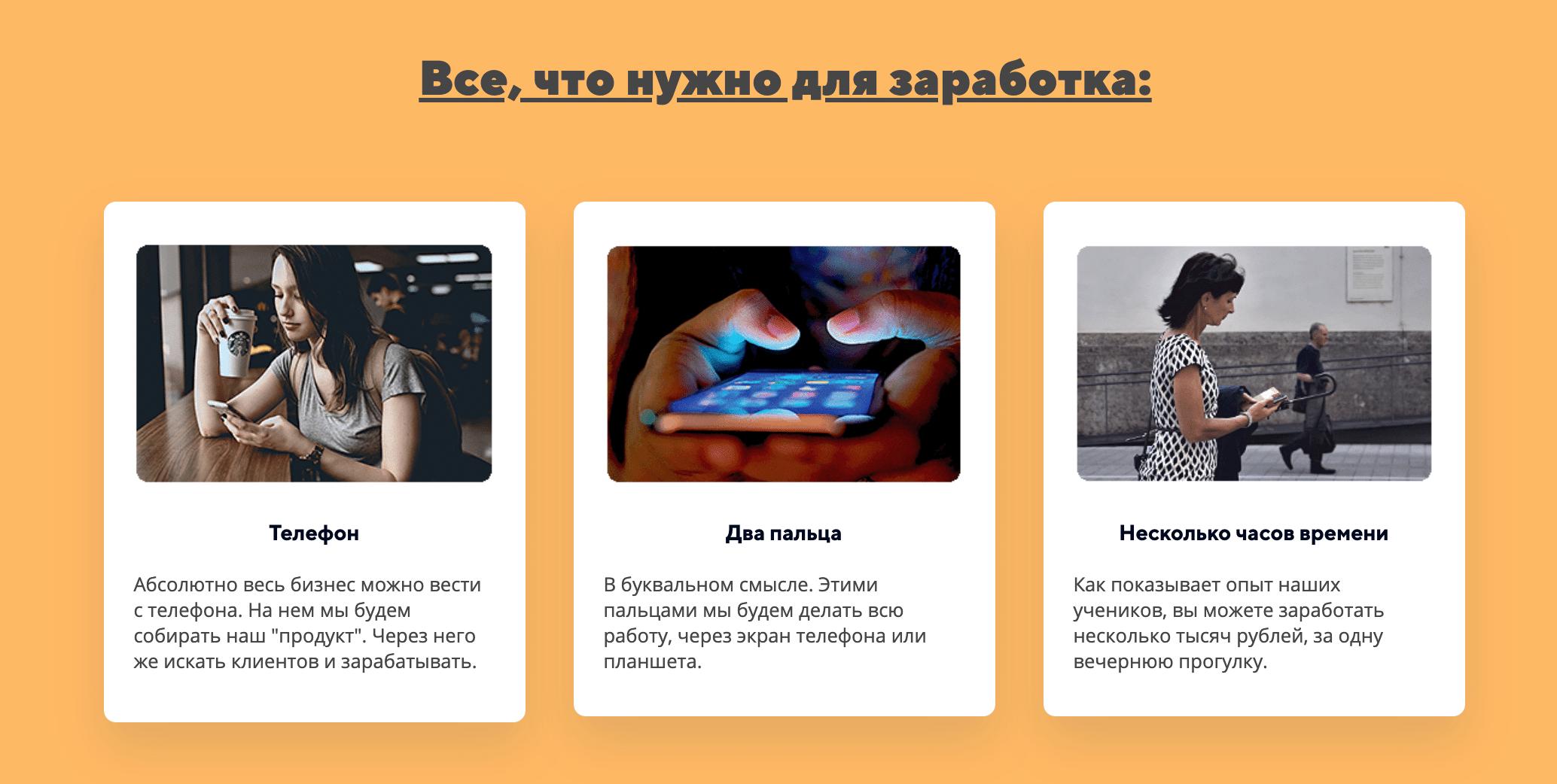 видеомани александр юсупов