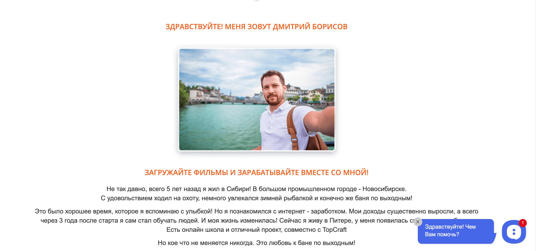 Дмитрий Борисов TV деньги