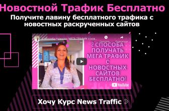 news traffioc