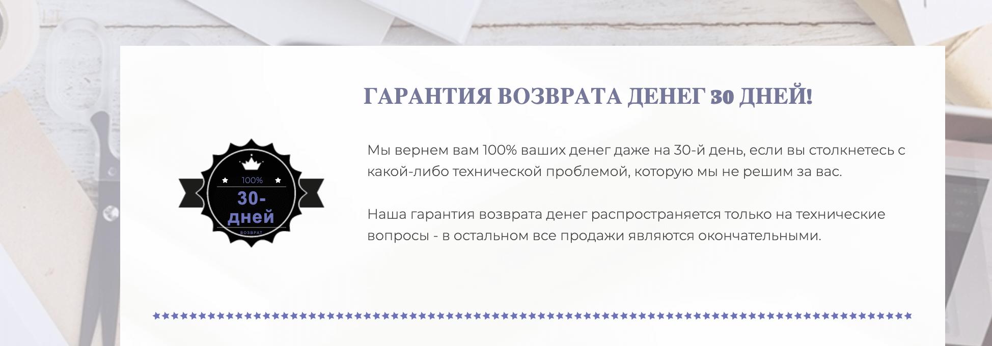 Курс Михаила Иванова